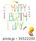 誕生日 のぼり バナーの写真 30322292