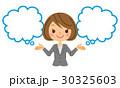 選択 笑顔 ビジネスウーマンのイラスト 30325603