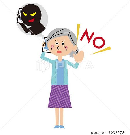 ポップな家族 シニア 祖母 おばあちゃん 振り込め詐欺 撃退 30325784