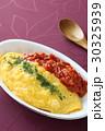 オムライス ミートソース トマトソースの写真 30325939