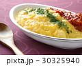 オムライス ミートソース トマトソースの写真 30325940