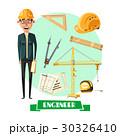 職業 エンジニア 技術者のイラスト 30326410