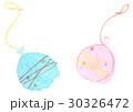 ヨーヨー風船 ヨーヨー釣り 水風船のイラスト 30326472