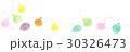 ヨーヨー風船 ヨーヨー釣り 水風船のイラスト 30326473