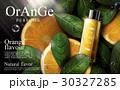 オレンジ オレンジ色 橙のイラスト 30327285