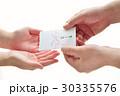 お年玉(親子) 30335576