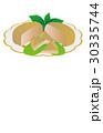 今日の肴チーズ 30335744