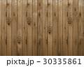 木目 背景 テクスチャーの写真 30335861
