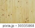 木目 背景 テクスチャーの写真 30335868