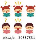 男の子 女の子 読書のイラスト 30337531