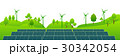 ソーラー ソーラーパネル 太陽光発電のイラスト 30342054