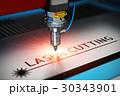 レーザー 刈取り 裁断のイラスト 30343901