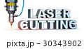 レーザー 刈取り 裁断のイラスト 30343902