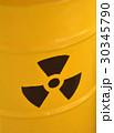 radioactive yellow barrel of waste detail 30345790