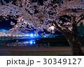 函館・五稜郭公園の夜桜<満開> 30349127