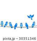 鳥 青 マンガのイラスト 30351346