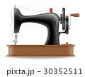 マシン マシーン 機械のイラスト 30352511