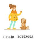 わんこ 犬 女の子のイラスト 30352958