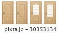ドア 戸 扉のイラスト 30353134