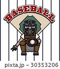 ベースボール 白球 野球のイラスト 30353206
