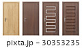 ドア 戸 扉のイラスト 30353235