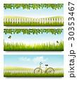自然 グリーン 緑のイラスト 30353467