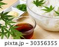 和食 素麺 そうめんの写真 30356355