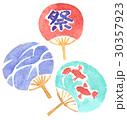 うちわ-夏の風物 30357923