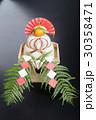 正月飾り 30358471