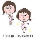 ボディケア 女性 カサカサのイラスト 30358644