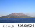 鹿児島 桜島 火山の写真 30360524