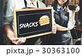 職業 コーヒーショップ 喫茶店の写真 30363100