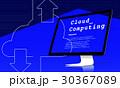 クラウド 通信 コンピューティングのイラスト 30367089