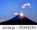 富士山 朝日 ダイヤモンド富士の写真 30368284