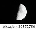 月面X 半月に浮かぶ月面X(エックス) 30372750