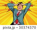 ビジネスマン 実業家 パニックのイラスト 30374370