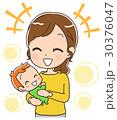 赤ちゃん 子育て 親子のイラスト 30376047