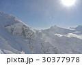アルプ 高山 高峰 30377978