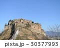 天空の城 ラピュタ イタリア語 30377993
