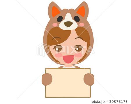 犬のかぶりもの女子のイラスト素材 30378173 Pixta