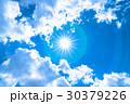 空 青空 雲の写真 30379226