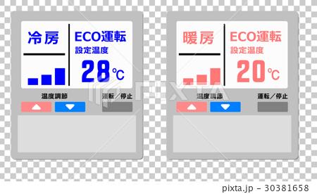 空調リモコンのイラスト素材 [30381658] - PIXTA