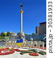 Eurovision 2017 in Kyiv 30381933