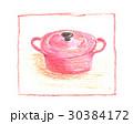 色鉛筆で描いたお鍋 30384172