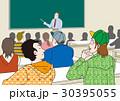 人物イラスト、授業風景 30395055