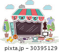 店舗 販売 セールのイラスト 30395129