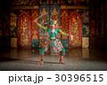 タイ タイ国 タイランドの写真 30396515