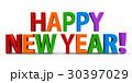 幸せ 楽しい 嬉しいのイラスト 30397029
