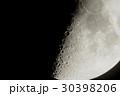 月面X 30398206