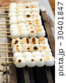 串団子 30401847